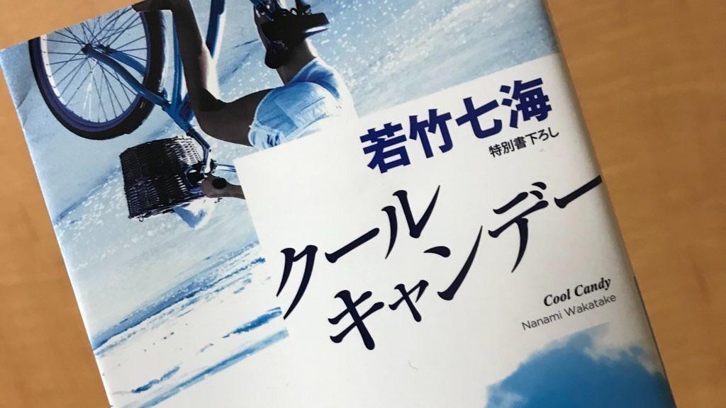 f:id:yasumuni:20200118001247j:image