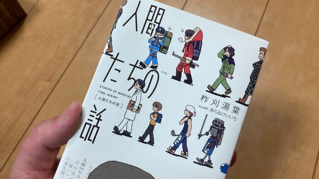 f:id:yasumuni:20210214195505j:image