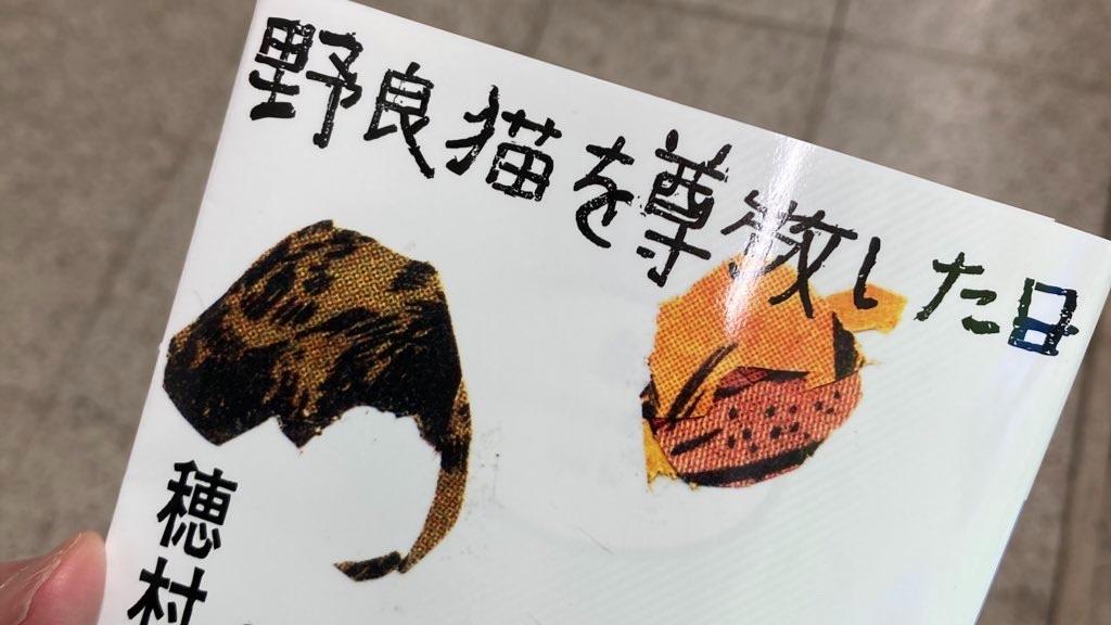 f:id:yasumuni:20210402220836j:image