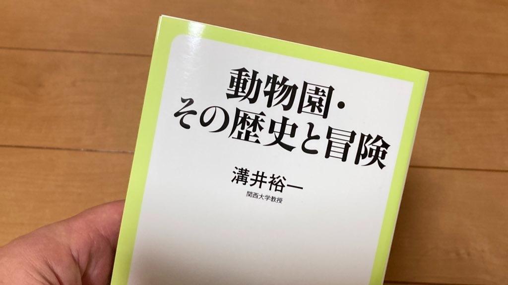 f:id:yasumuni:20210502102803j:image