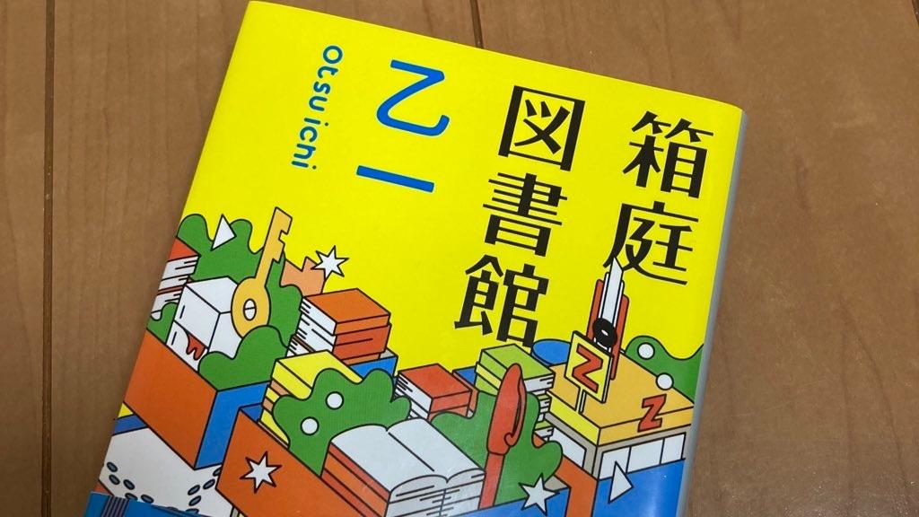 f:id:yasumuni:20210507064511j:image