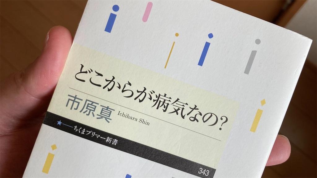 f:id:yasumuni:20210511011443j:image