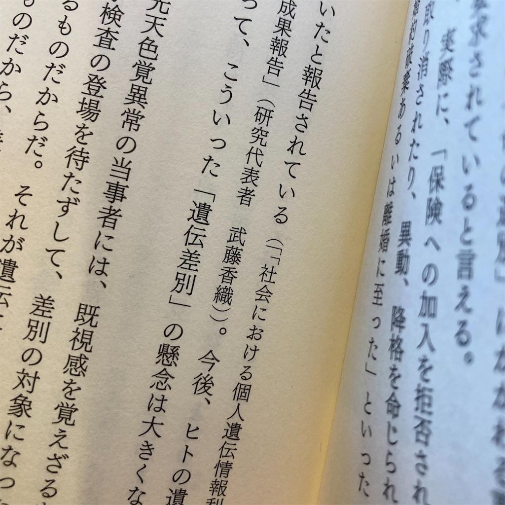 f:id:yasumuni:20210515162620j:image