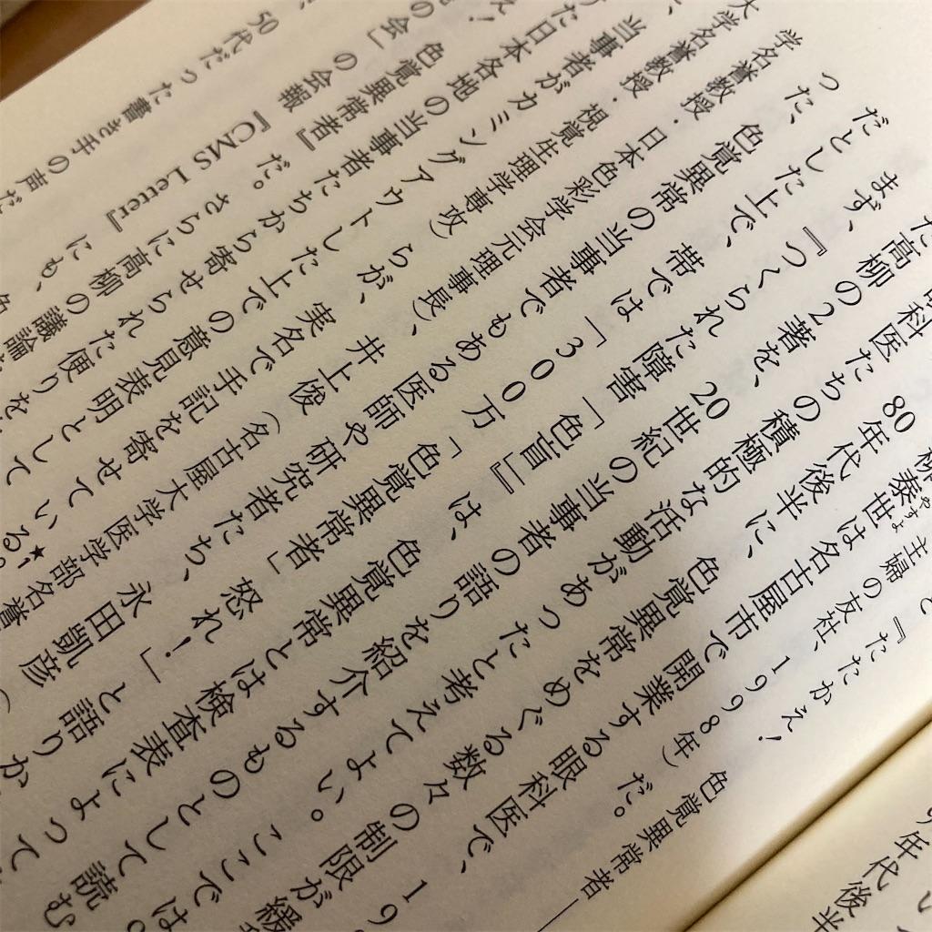 f:id:yasumuni:20210515193334j:image