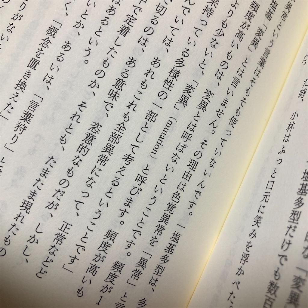 f:id:yasumuni:20210515212721j:image