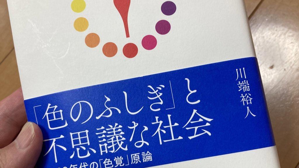 f:id:yasumuni:20210606192953j:plain