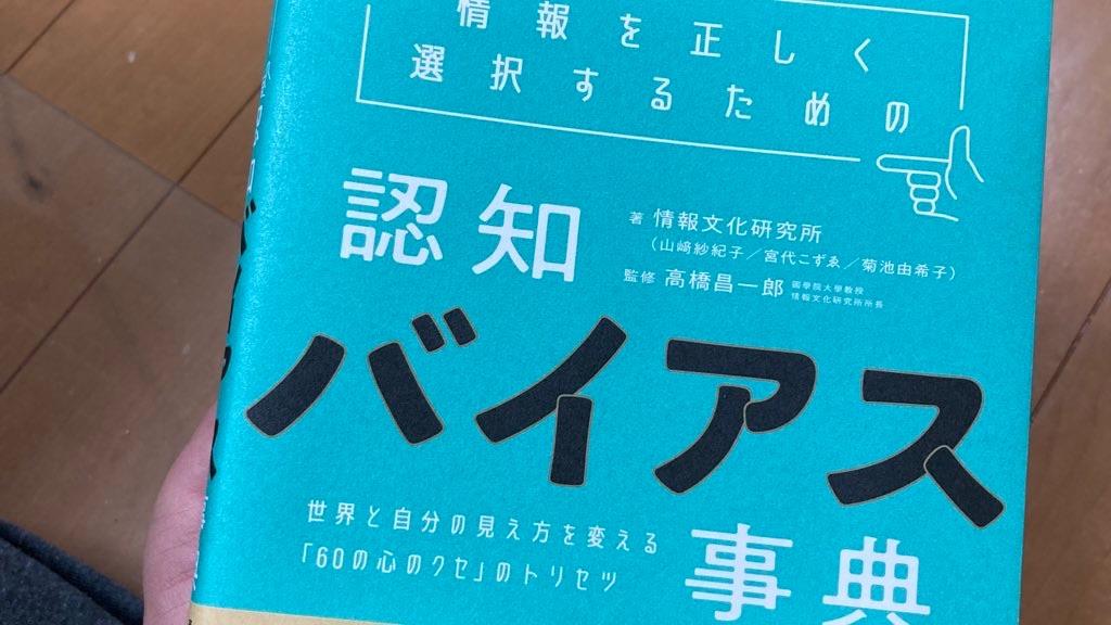 f:id:yasumuni:20210607231541j:image
