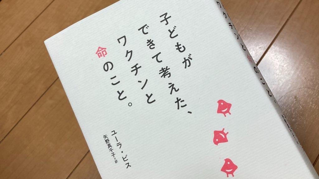 f:id:yasumuni:20210612210032j:image