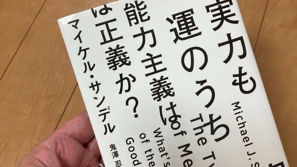 f:id:yasumuni:20210703222025j:image