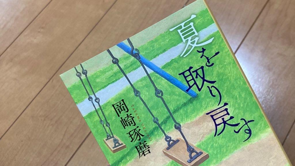 f:id:yasumuni:20210814200104j:image