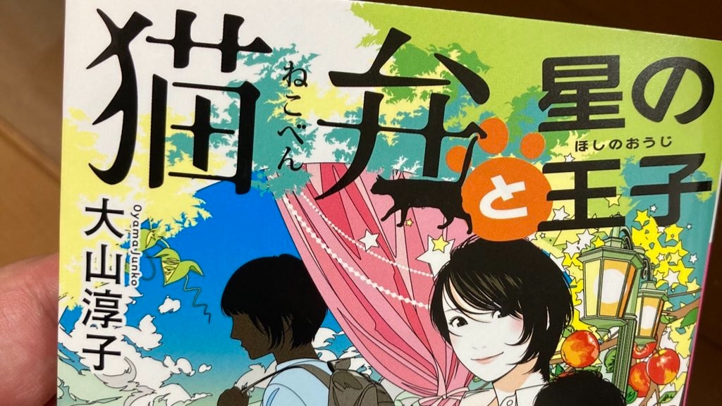 f:id:yasumuni:20210902214015j:image
