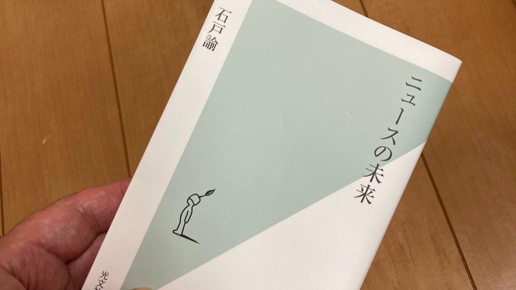 f:id:yasumuni:20210912133920j:image