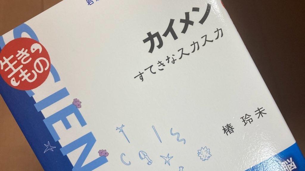 f:id:yasumuni:20210919075007j:image