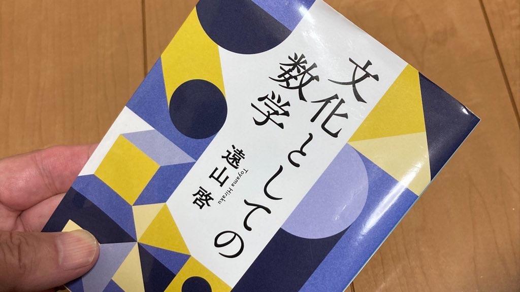 f:id:yasumuni:20211013084018j:image