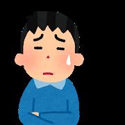f:id:yasunaga-seikotsu:20191105160821p:plain