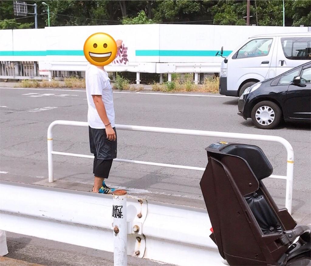 f:id:yasunari7373:20191005125351j:image