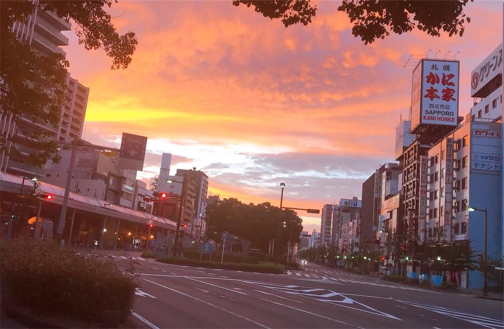 f:id:yasunari7373:20191006131527j:image