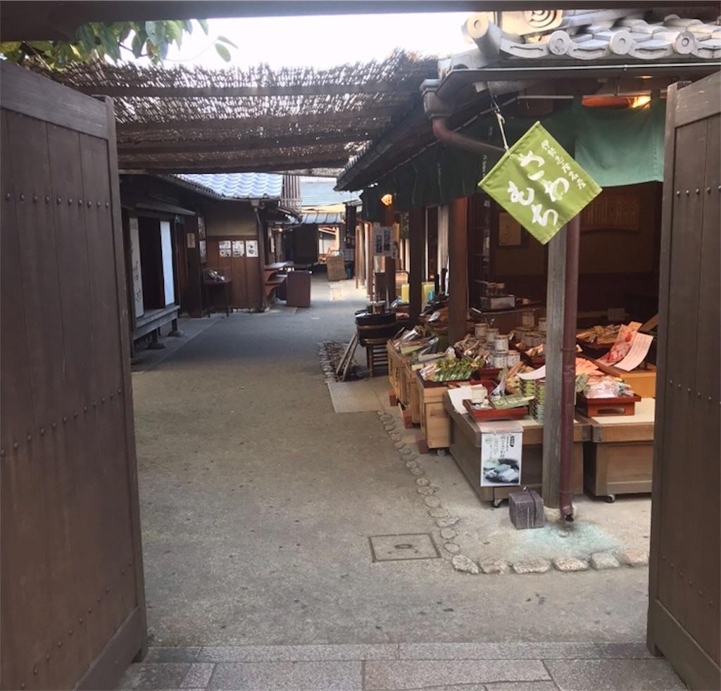 f:id:yasunari7373:20191014111623j:image