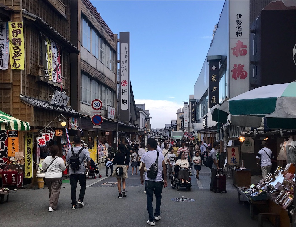 f:id:yasunari7373:20191014112621j:image