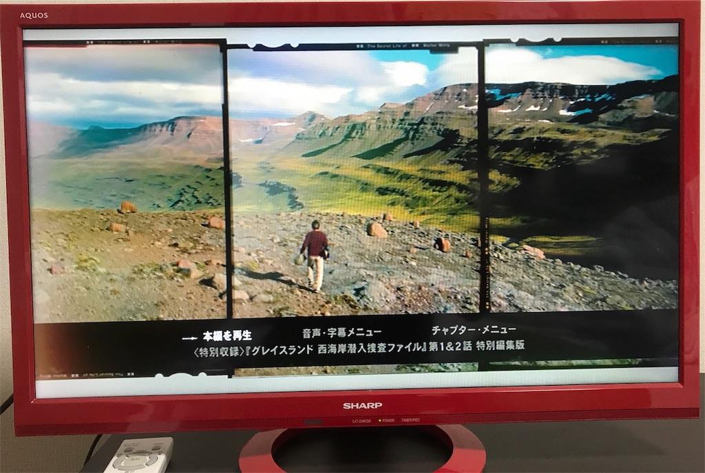 f:id:yasunari7373:20191017185748j:image