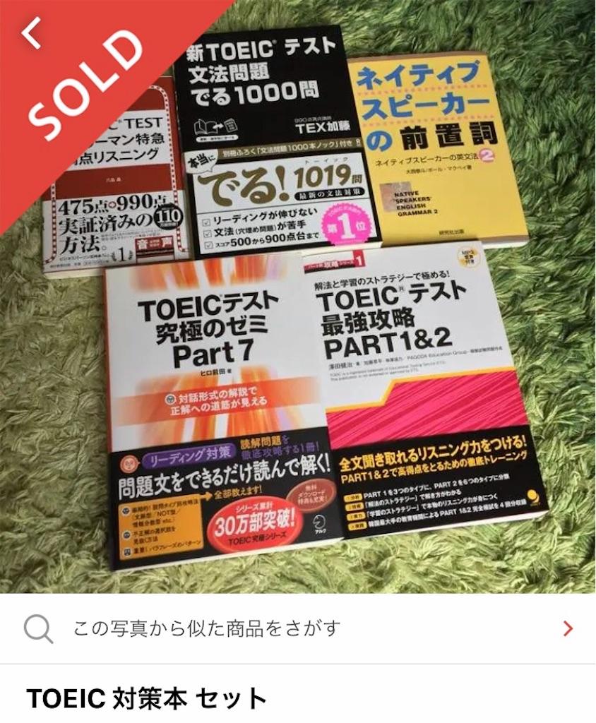 f:id:yasunari7373:20191122133628j:image