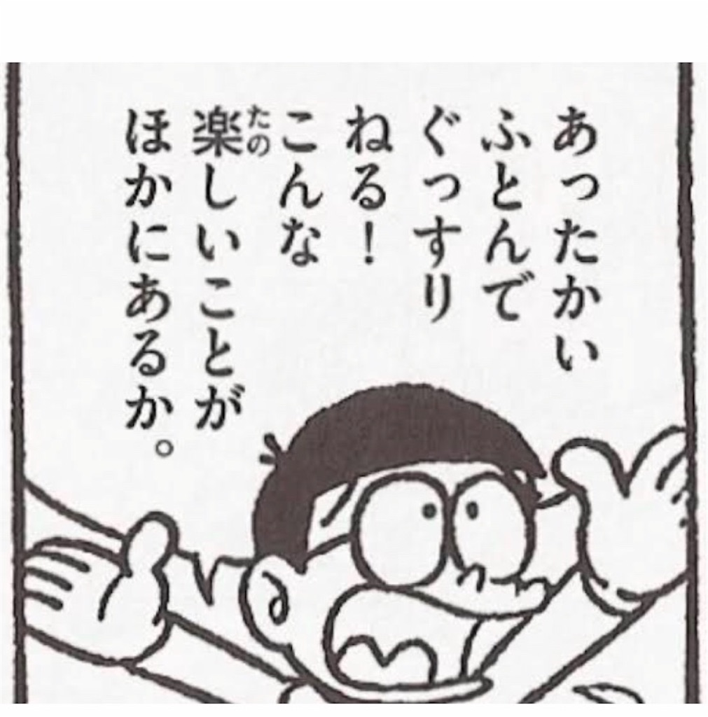 f:id:yasunari7373:20191214192346j:image