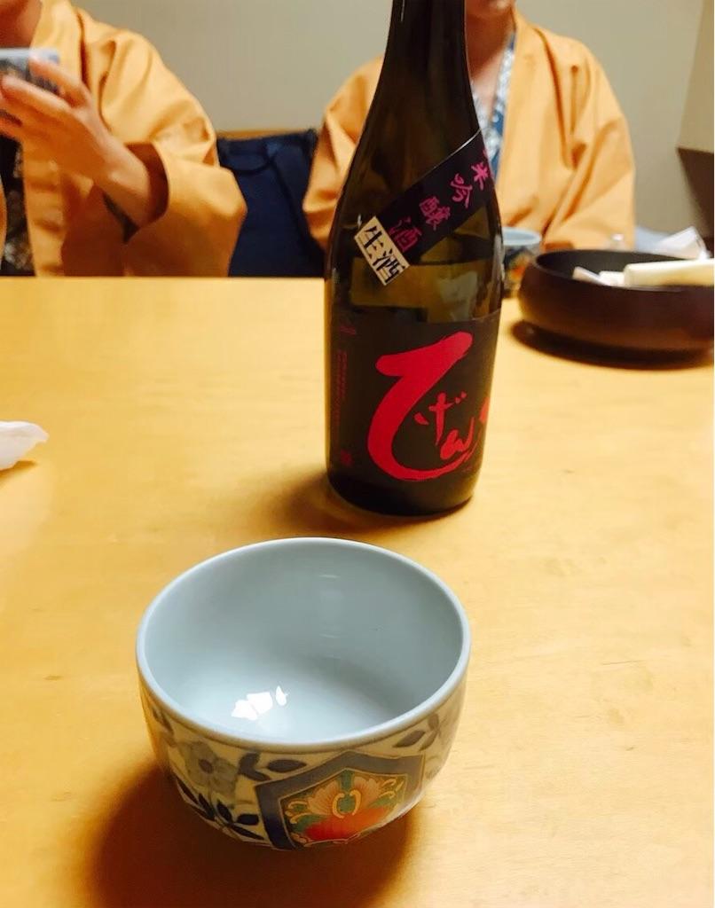 f:id:yasunari7373:20191220222058j:image
