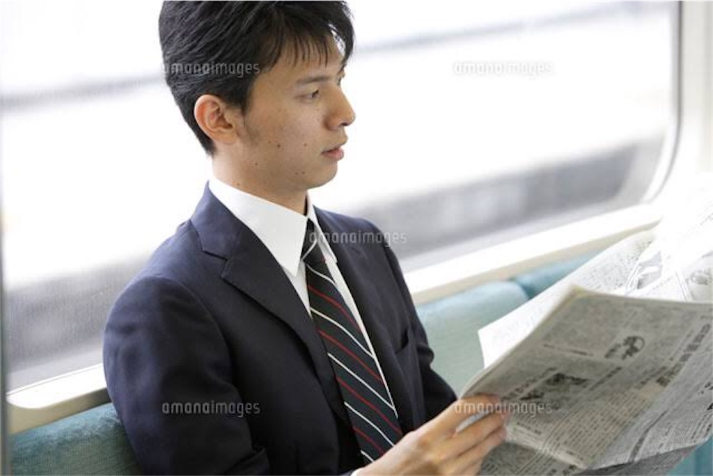 f:id:yasunari7373:20200113060955j:image