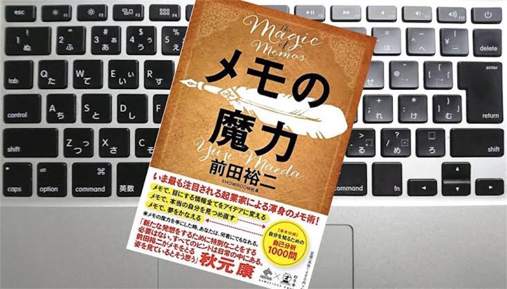 f:id:yasunari7373:20200115024649j:image