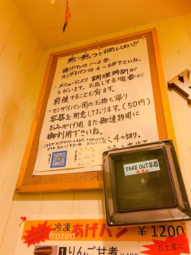 f:id:yasunari7373:20200221174941j:image