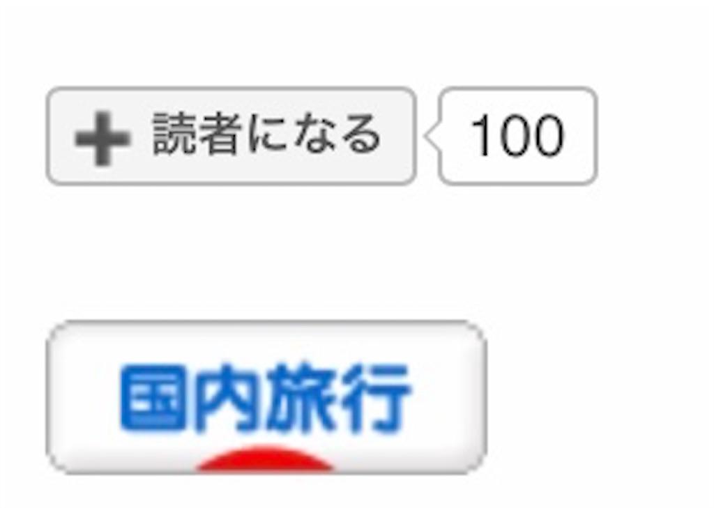 f:id:yasunari7373:20200304165220j:image