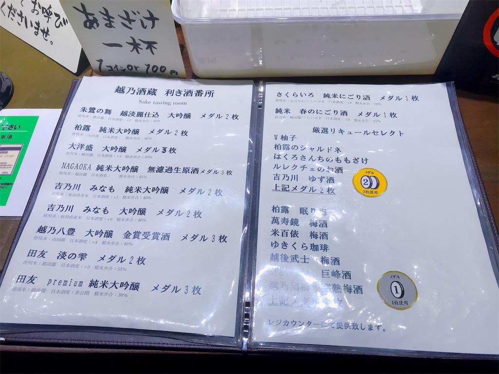 f:id:yasunari7373:20200320220417j:image