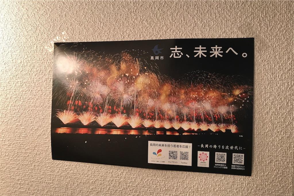 f:id:yasunari7373:20200517134127j:image