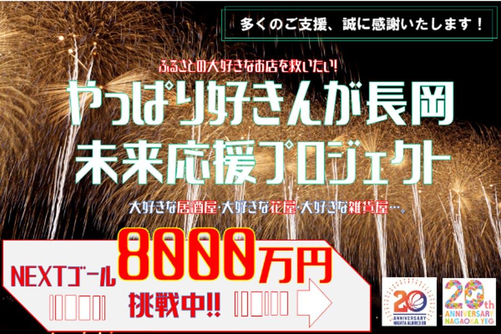 f:id:yasunari7373:20210308233011j:plain
