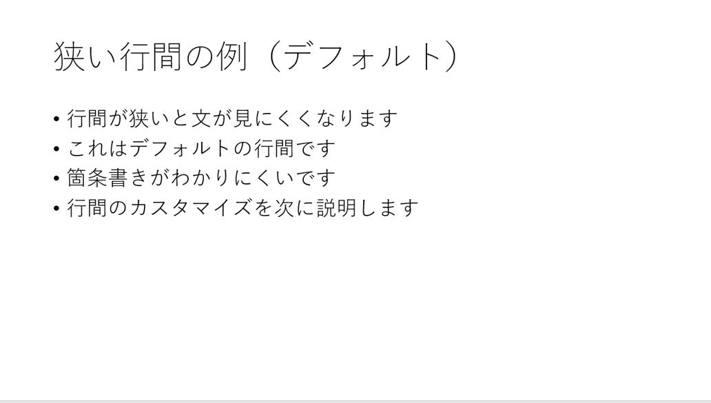 f:id:yasunari7373:20210318133101p:plain