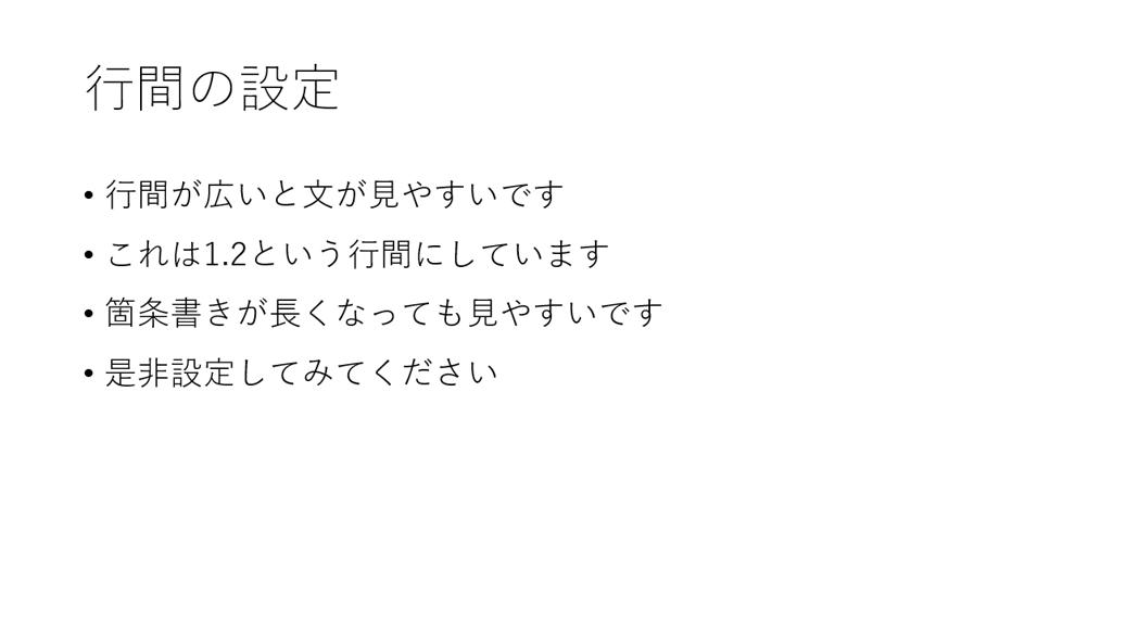 f:id:yasunari7373:20210318134239p:plain