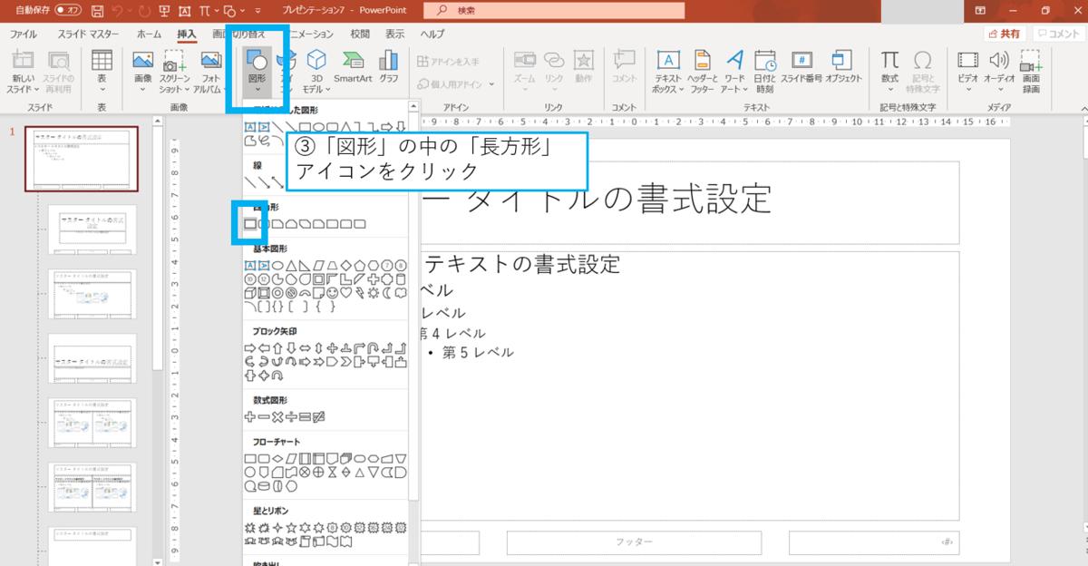 f:id:yasunari7373:20210401221020p:plain