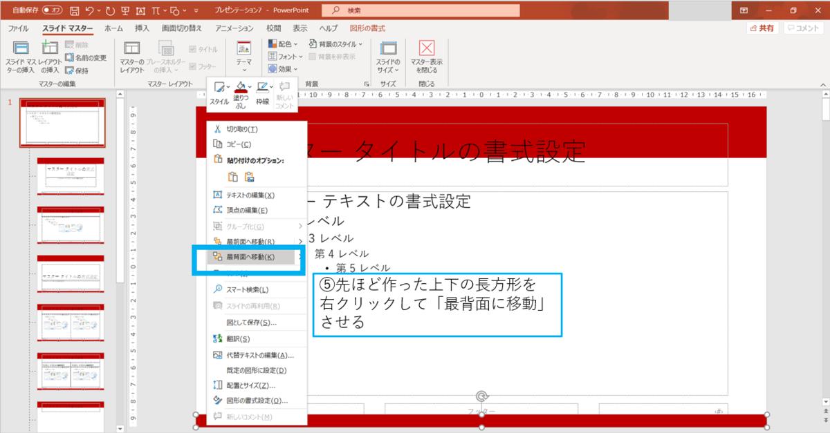 f:id:yasunari7373:20210401221106p:plain