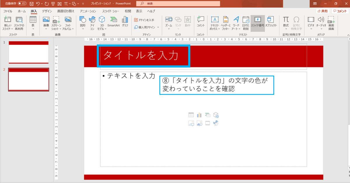 f:id:yasunari7373:20210401221144p:plain