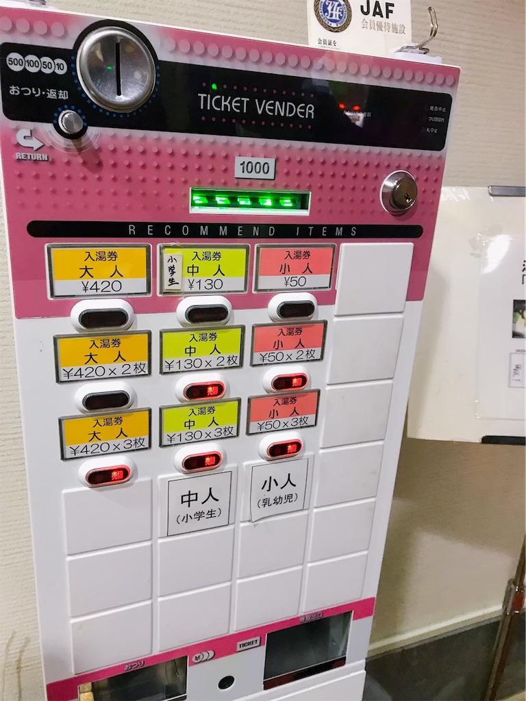f:id:yasunari7373:20210407002505j:image