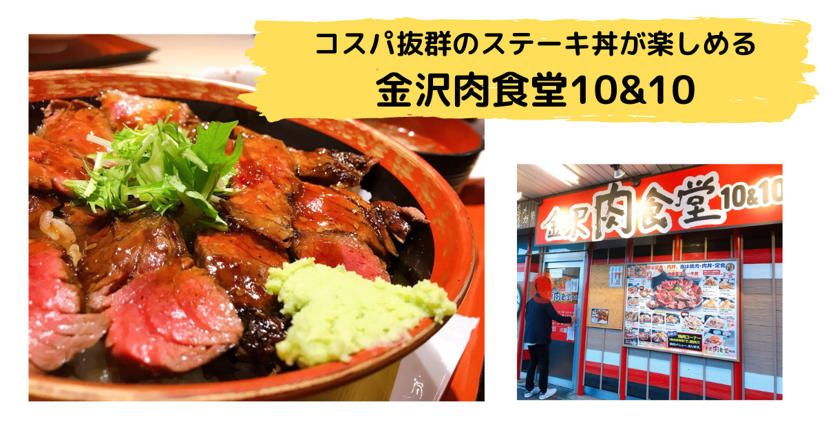f:id:yasunari7373:20210409101759p:plain