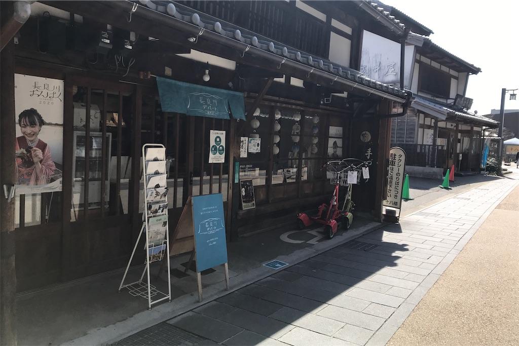 f:id:yasunari7373:20210409224512j:image