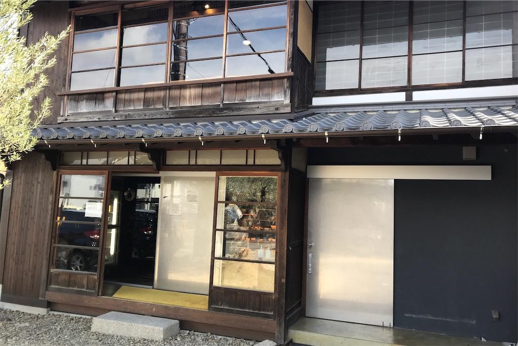 f:id:yasunari7373:20210409230543j:image