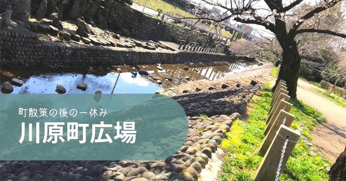 f:id:yasunari7373:20210413102221p:plain