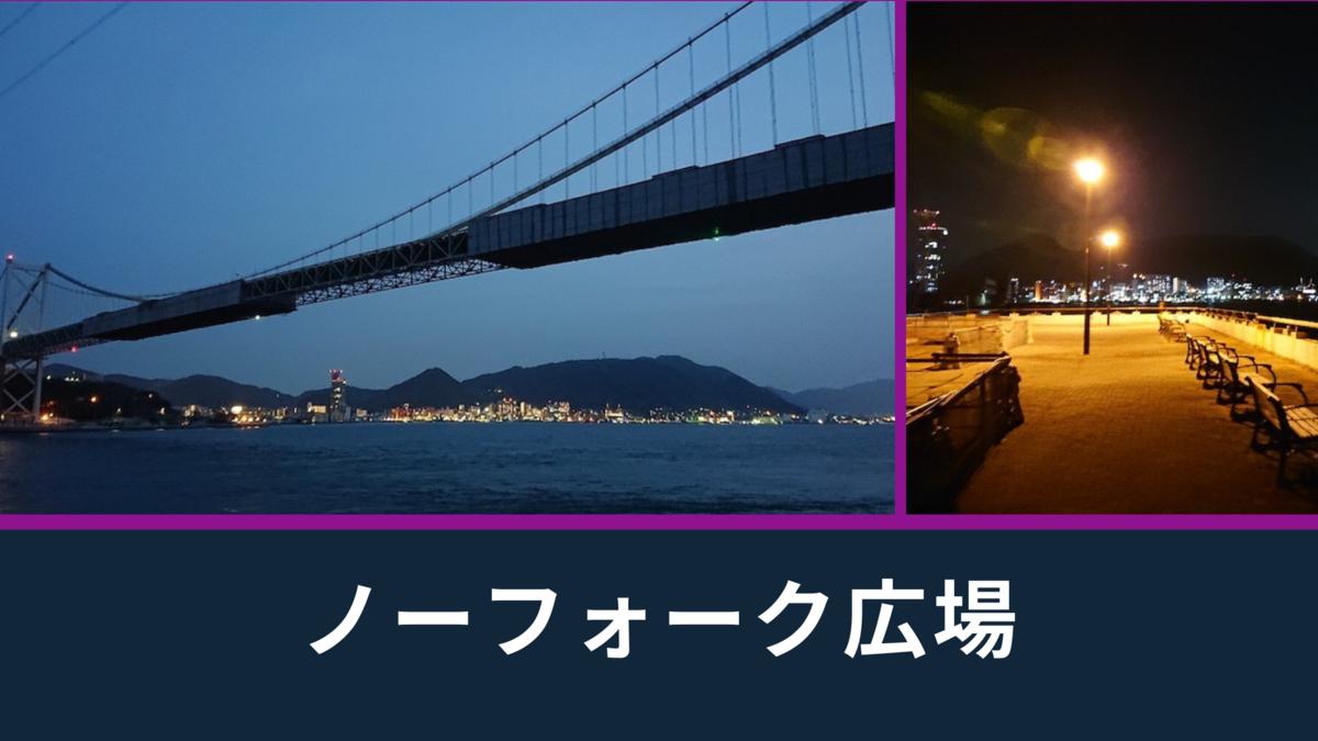 f:id:yasunari7373:20210414191203p:plain