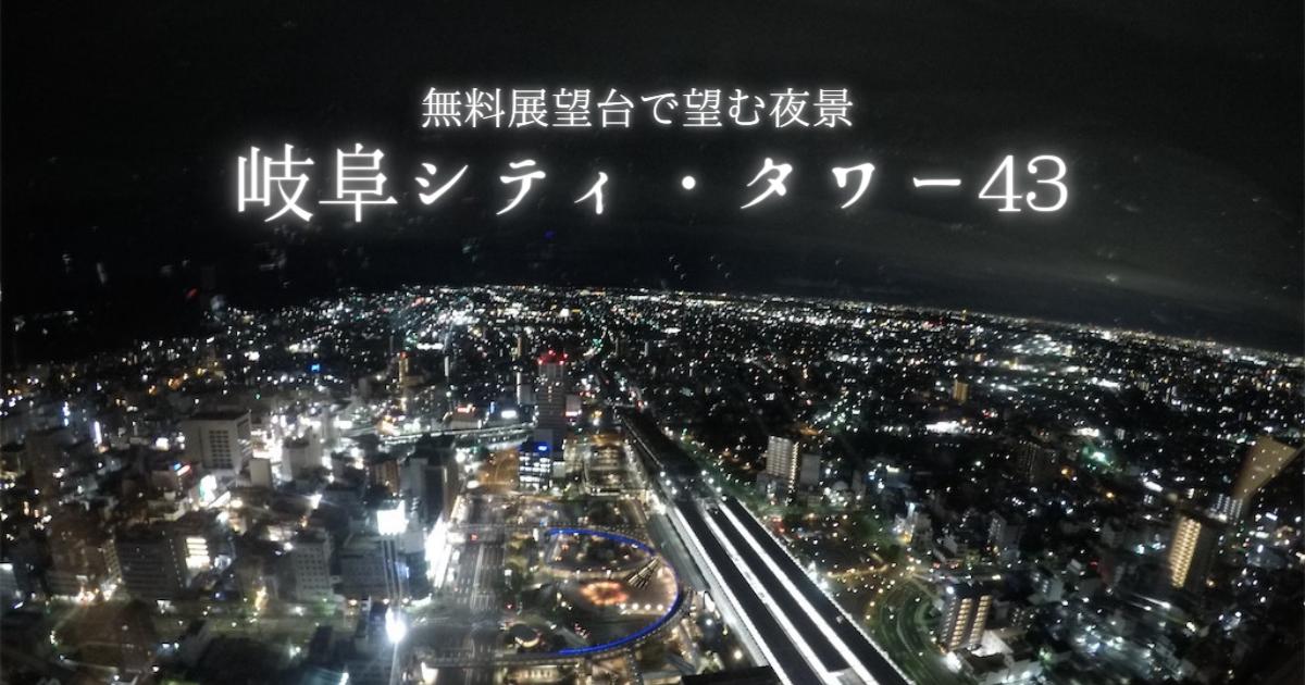 f:id:yasunari7373:20210415075546p:plain