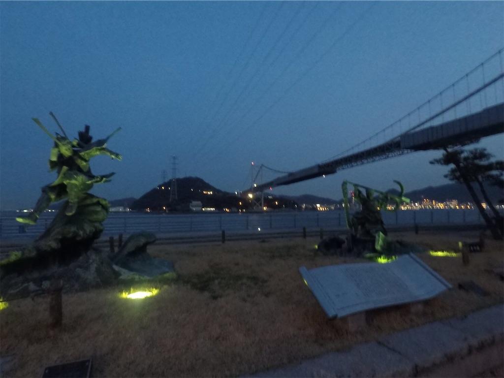 f:id:yasunari7373:20210415080542j:image