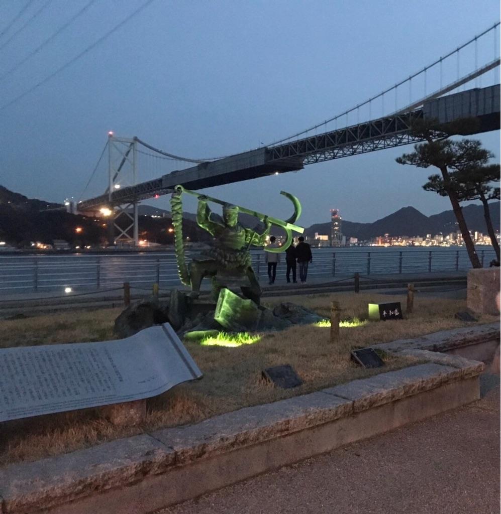 f:id:yasunari7373:20210415080546j:image