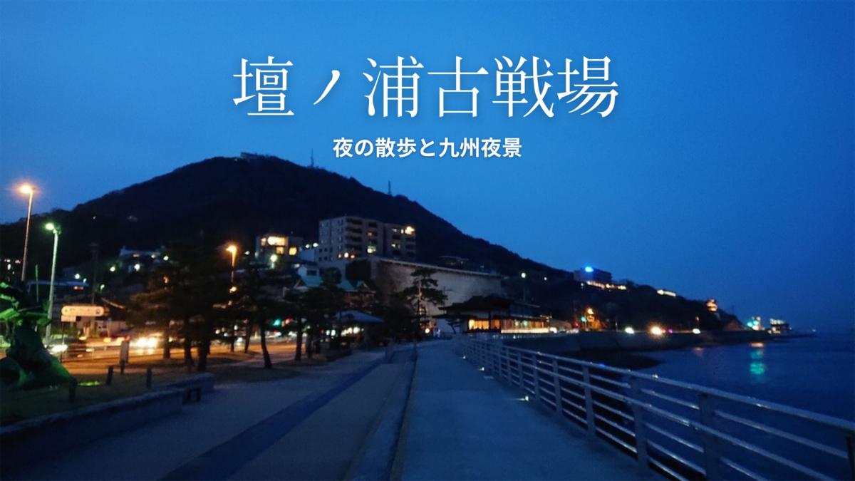f:id:yasunari7373:20210415090053p:plain