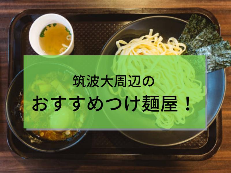f:id:yasunari7373:20210425170252p:plain